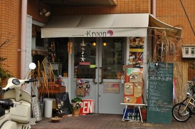 タイ料理カフェKroon