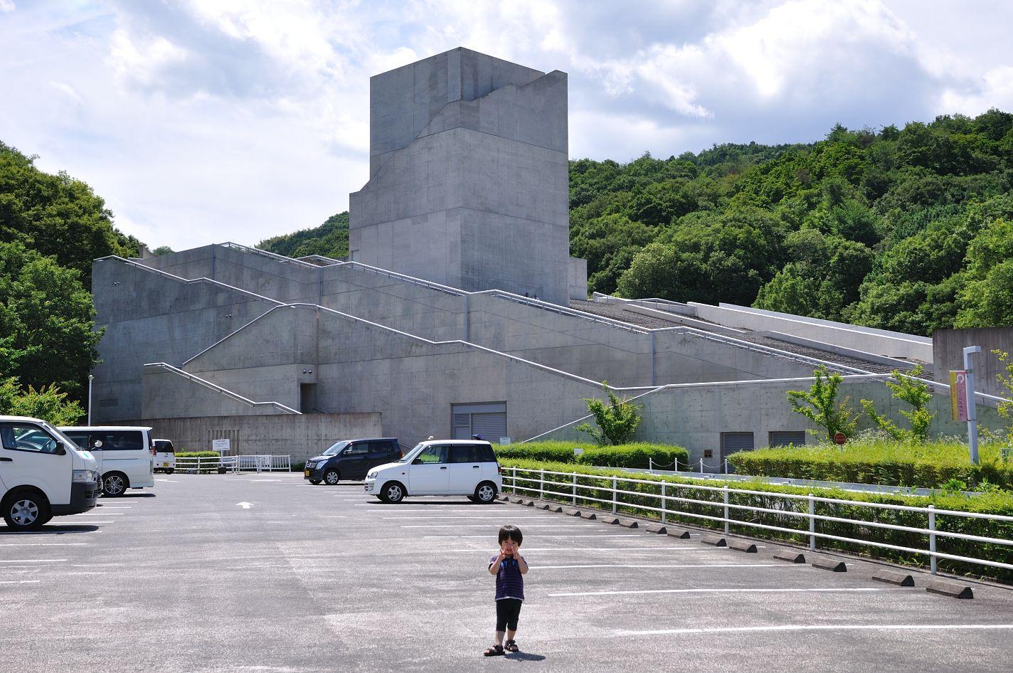 大阪府立近つ飛鳥博物館 by 安藤忠雄