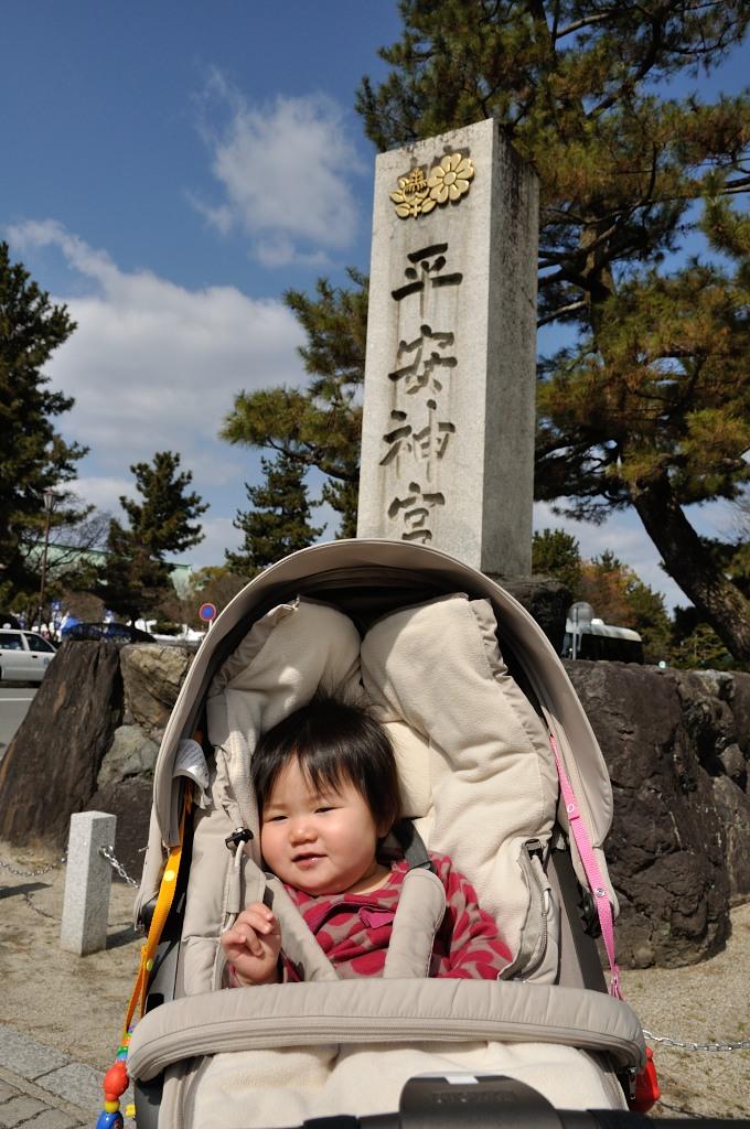 平安神宮でお参りでした。